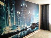 Продается однокомнатная квартира г.Наро-Фоминск, ул.Брянская 6 - Фото 2
