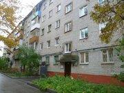 Продажа квартиры, Великий Новгород, Ул. Павла Левитта