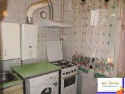 1 550 000 Руб., Продается 4-комнатная квартира, Купить квартиру в Таганроге по недорогой цене, ID объекта - 316970684 - Фото 5