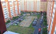 Продажа квартиры, Тюмень, Вересковая