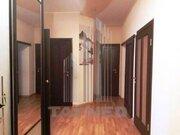 Продажа: Квартира 3-ком. Адоратского 1 - Фото 2
