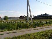 Волоколамское ш. 37 км от МКАД, Алексино, Участок 15 сот.
