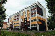 Квартира, ул. Дегтярева, д.56 к.Б
