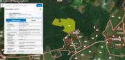 Продается земельный участок сельскохозяйственного назначения