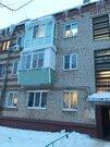 Продам 2-к квартиру, Подольск г, Больничный проезд 3, Купить квартиру в Подольске по недорогой цене, ID объекта - 326303882 - Фото 20