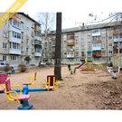 Пермь, Туапсинская, 20
