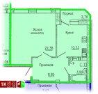 Продажа однокомнатная квартира 48.23м2 в ЖК Кольцовский дворик дом 4. .