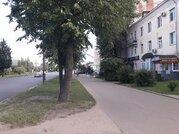 Продажа квартиры, Великий Новгород, Ул. Большая Санкт-Петербургская