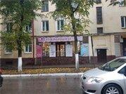 Аренда торговых помещений в Брянской области