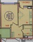 Квартира в уютном месте!, Купить квартиру в Краснодаре по недорогой цене, ID объекта - 317322375 - Фото 2