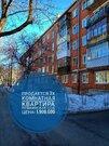 Продаем 3к квартиру ул.Пушкинская 261а