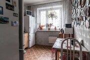 Продажа квартиры, м. Улица Академика Янгеля, Ул. Академика Янгеля