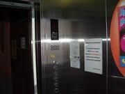 350 Руб., Сдаётся помещение свободного назначения 200 м2, Аренда офисов в Твери, ID объекта - 600633358 - Фото 6