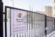 Продажа квартиры, Красково, Люберецкий район, Егорьевское шоссе - Фото 4