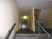 Продажа трёх комнатной квартиры Бутово - Фото 3