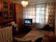Продается 1 комнатная квартира Осенний бульвар п. Оболенск - Фото 5