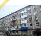 Продажа квартир ул. Маршала Рыбалко