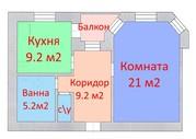 1-ком квартира 48 м2 с хорошим ремонтом и мебелью на Хар.горе, Купить квартиру в Белгороде по недорогой цене, ID объекта - 318050901 - Фото 2