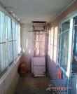 Продажа квартиры, Серпухов, Ул. Войкова - Фото 1