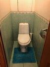 Продажа 3-х комнатной квартиры, Купить квартиру по аукциону в Москве по недорогой цене, ID объекта - 332244525 - Фото 13