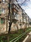 Продам квартиру на Татарской! - Фото 1