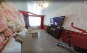 2 350 000 Руб., 3-к квартира на Коллективной 37 за 2.35 млн руб, Купить квартиру в Кольчугино, ID объекта - 333695920 - Фото 20