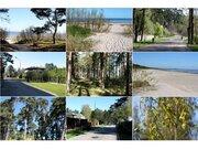 Продажа квартиры, Купить квартиру Юрмала, Латвия по недорогой цене, ID объекта - 313154915 - Фото 5