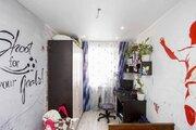 Продам 3-комн. кв. 55.8 кв.м. Тюмень, Рижская, Купить квартиру в Тюмени по недорогой цене, ID объекта - 327209458 - Фото 5