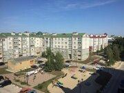 Продажа квартиры, Белгород, Ул. Почтовая - Фото 4