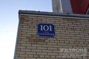 Продажа квартиры, Новосибирск, Ул. Сухарная, Купить квартиру в Новосибирске по недорогой цене, ID объекта - 315202328 - Фото 7