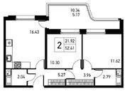 Продажа 2-комнатной квартиры, 52.41 м2 - Фото 1