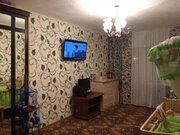 Продажа квартир ул. Мечтателей