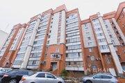 Продажа квартиры, Курган, Ул. Гоголя