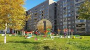 Продажа квартир в Вологодской области