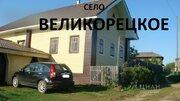 Продажа дома, Великорецкое, Юрьянский район, Ул. Крутичевская - Фото 1
