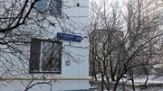 Двухкомнатная квартира Лазоревый пр-д 20