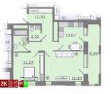 Продажа двухкомнатная квартира 56.48м2 в ЖК Каменный ручей гп-2
