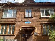 Продажа квартир ул. Корейская