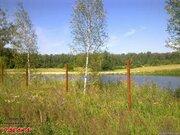 Продается земельный участок, д.Старогромово - Фото 1