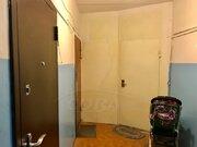 Продажа квартиры, Тюмень, Ул. Муравленко, Продажа квартир в Тюмени, ID объекта - 333125877 - Фото 23