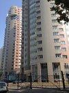 Продажа двухкомнатной квартиры Химки Бабакина - Фото 1