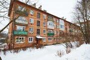 Двухкомнатная квартира в Волоколамске, Купить квартиру в Волоколамске по недорогой цене, ID объекта - 326093041 - Фото 8