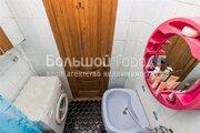 4 800 000 Руб., Продажа квартиры, Новосибирск, Ул. Железнодорожная, Купить квартиру в Новосибирске по недорогой цене, ID объекта - 330949412 - Фото 15
