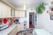 Квартира на Карла Либкнехта