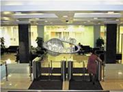 Аренда офисов Капранова пер., д.3 строение 2