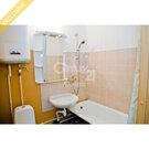 Продается просторная однокомнатная квартира Торнева 7б, Купить квартиру в Петрозаводске по недорогой цене, ID объекта - 322701966 - Фото 7