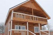 Дом из бруса с Газом, 15 соток, д. Лизуново - Фото 1