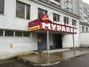 Продажа торгового помещения, Советская Гавань, Ул. Пионерская - Фото 5