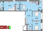 Продажа трехкомнатная квартира 81.9м2 в ЖК Солнечный гп-1, секция к