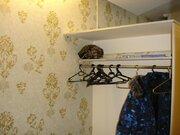 Продажа офиса, Иркутск, Красноказачья - Фото 4